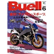 Buell Magazine Vol.6