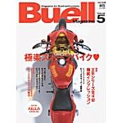Buell Magazine Vol.5
