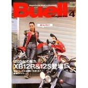 Buell Magazine Vol.4