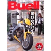 Buell Magazine Vol.3