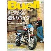 Buell Magazine