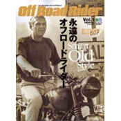 Off Road Rider Vol.1