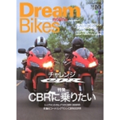 Dream Bikes Vol.10