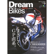 Dream Bikes Vol.9