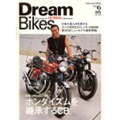Dream Bikes Vol.6