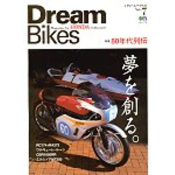 Dream Bikes Vol.7