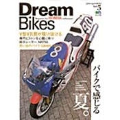 Dream Bikes Vol.5