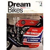 Dream Bikes Vol.4