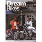 Dream Bikes Vol.1