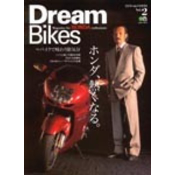Dream Bikes Vol.2