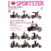 I LOVE SPORTSTER Vol.4