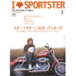 I LOVE SPORTSTER Vol.3