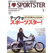 I LOVE SPORTSTER Vol.6