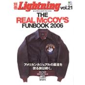 別冊Lightning Vol.21 ザ・リアルマッコイズ ファンブック2006