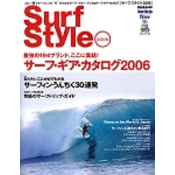 Surf Style 2006