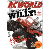 RC WORLD 2014年2月号 No.218