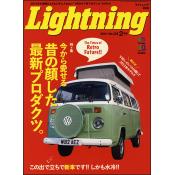 Lightning 2014年2月号 Vol.238