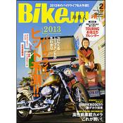 BikeJIN/培倶人  2013年2月号 Vol.120 [付録:カレンダー]