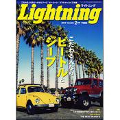 Lightning 2013年2月号 Vol.226
