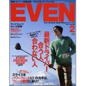 EVEN(イーブン) 2015年2月号 Vol.76