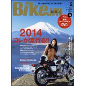 BikeJIN/培倶人  2014年2月号 Vol.132 [付録:DVD]