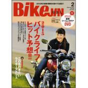 BikeJIN/培倶人  2015年2月号 Vol.144 [付録:DVD]