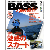 BASS WORLD 2014年2月号 No.211