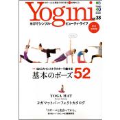 Yogini(ヨギーニ)Vol.38