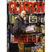 CLUTCH Magazine Vol.23 [men's file(U.K.)合併号]
