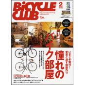 BiCYCLE CLUB 2014年2月号 No.346 [付録:冊子]