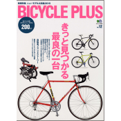 BICYCLE PLUS Vol.12