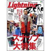 Lightning ZERO Vol.02