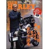 CLUB HARLEY 2013年1月号 Vol.150 [付録:カレンダー]