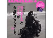 CLUB HARLEY 2015年1月号 Vol.174 [付録:カレンダー]