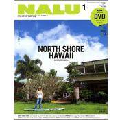 NALU 2014年1月号 No.91 [付録:DVD]