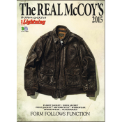 別冊Lightning Vol.139 THE REAL McCOY'S BOOK 2015