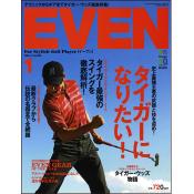 EVEN(イーブン) 2014年1月号 Vol.63