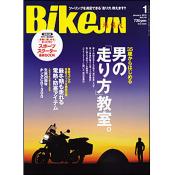 BikeJIN/培倶人  2013年1月号 Vol.119 [付録:冊子]