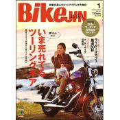 BikeJIN/培倶人  2014年1月号 Vol.131 [付録:カレンダー]