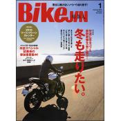 BikeJIN/培倶人  2015年1月号 Vol.143 [付録:カレンダー]