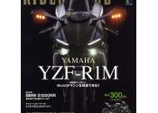 RIDERS CLUB 2015年1月号 No.489