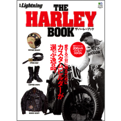 別冊Lightning Vol.71 ザ・ハーレーブック