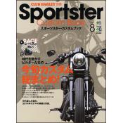 Sportster Custom Book Vol.8