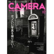 CAMERA magazine 2013.12