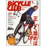 BiCYCLE CLUB 2014年1月号 No.345 [付録:ウォータープルーフバッグ]
