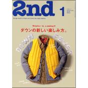 2nd(セカンド) 2014年1月号 Vol.82