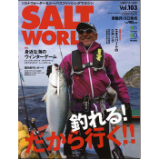 SALT WORLD Vol.103