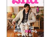 2nd(セカンド) 2015年1月号 Vol.94