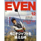 EVEN(イーブン) 2014年12月号 Vol.74