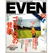 EVEN(イーブン) 2013年12月号 Vol.62